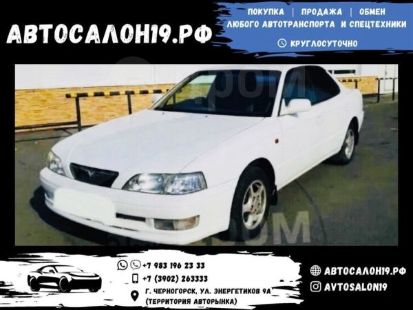 Toyota Vista, 1995 год, 252 000 руб.