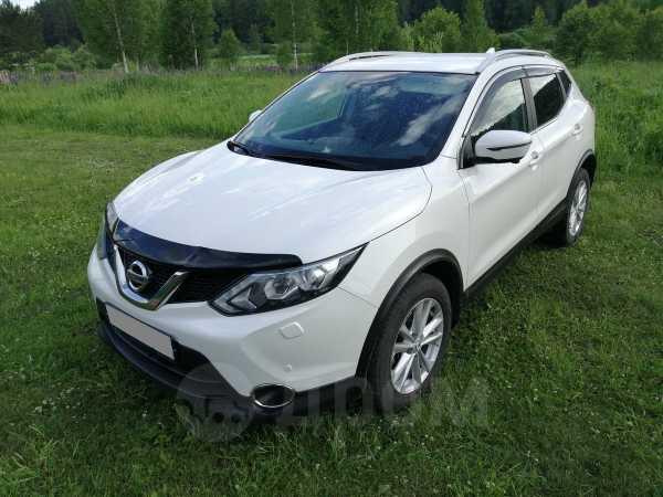 Nissan Qashqai, 2017 год, 1 320 000 руб.