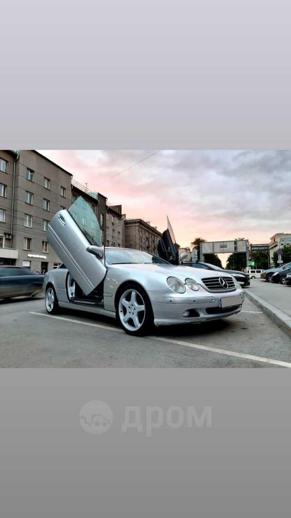 Mercedes-Benz CL-Class, 2001 год, 600 000 руб.