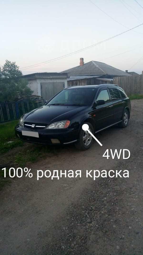 Honda Avancier, 2002 год, 355 000 руб.