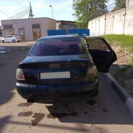 Кострома Audi A4 1996