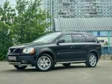 Москва XC90 2005