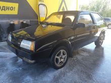 Копейск 2108 1994