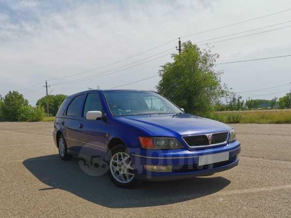 Toyota Vista Ardeo, 1998 год, 259 000 руб.