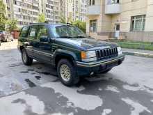 Москва Grand Cherokee