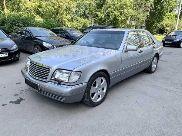 Mercedes-Benz S-Class, 1995 год, 830 000 руб.