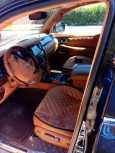 Lexus LX570, 2008 год, 1 850 000 руб.