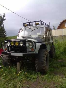 Верхнее Дуброво 3151 1985