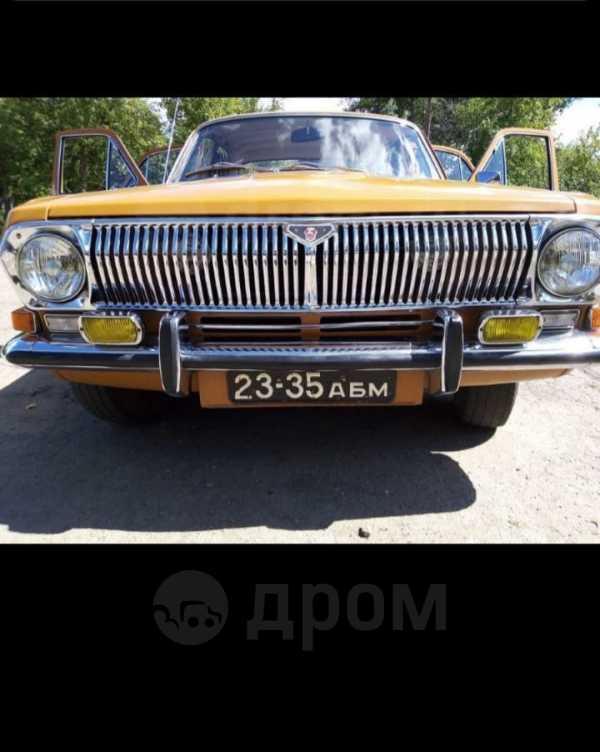 ГАЗ 24 Волга, 1980 год, 500 000 руб.
