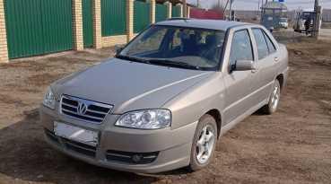 Каменск-Уральский Corda 2011