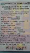 Москвич 400, 1950 год, 240 000 руб.