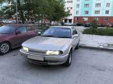 Новосибирск Presea 1991