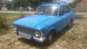 Краснодар 412 1977