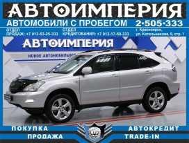 Красноярск RX350 2006