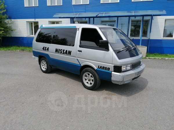 Nissan Largo, 1988 год, 120 000 руб.
