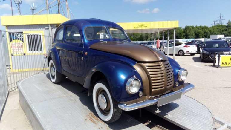 Прочие авто Иномарки, 1940 год, 460 000 руб.