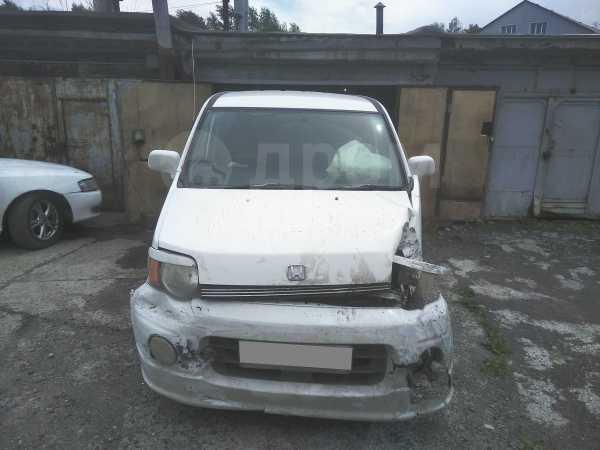 Honda S-MX, 1999 год, 75 000 руб.