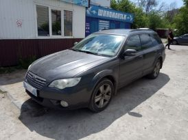 Самара Outback 2007