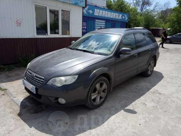 Subaru Outback, 2007 год, 630 000 руб.