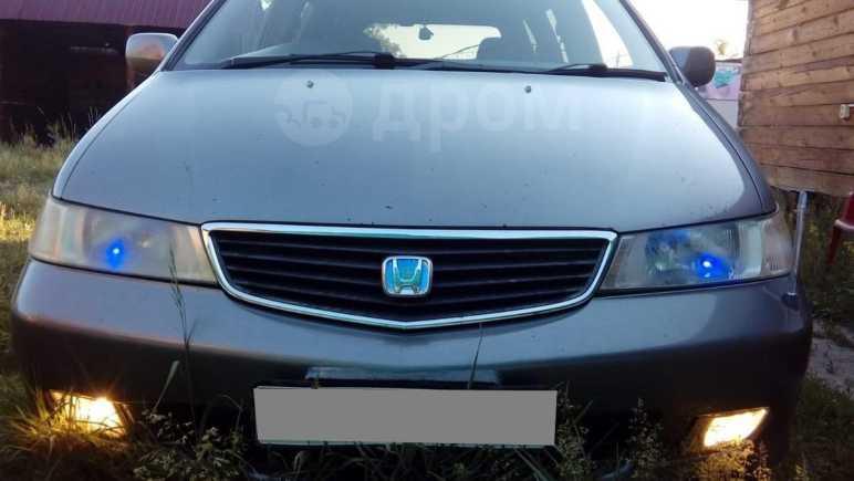Honda Lagreat, 1999 год, 350 000 руб.