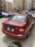 Hyundai Accent, 2005 год, 235 000 руб.