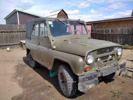 Улан-Удэ 469 1976