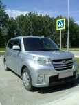 Subaru Dex, 2010 год, 425 000 руб.