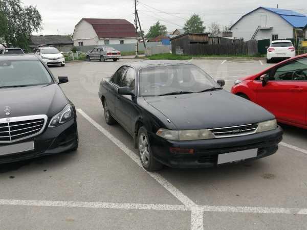 Toyota Corona Exiv, 1993 год, 60 000 руб.