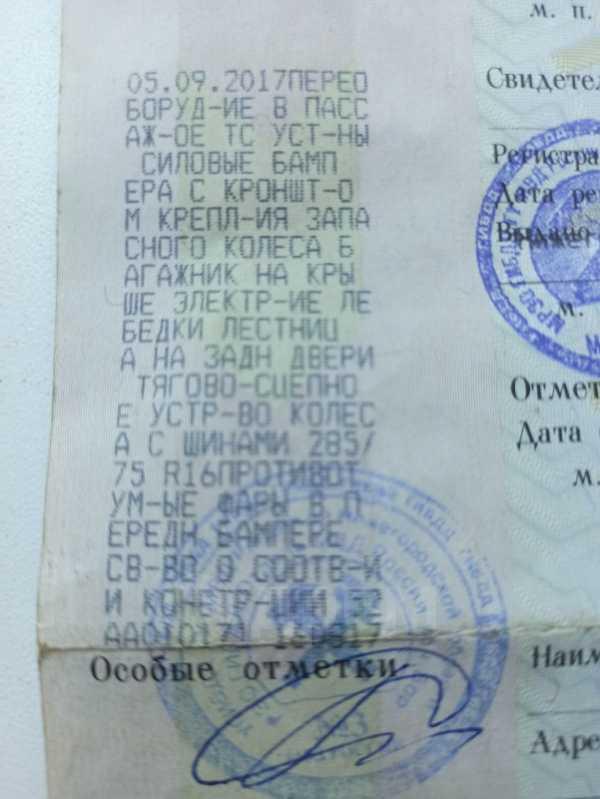 УАЗ Буханка, 2002 год, 500 000 руб.