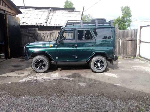 УАЗ Хантер, 2012 год, 450 000 руб.