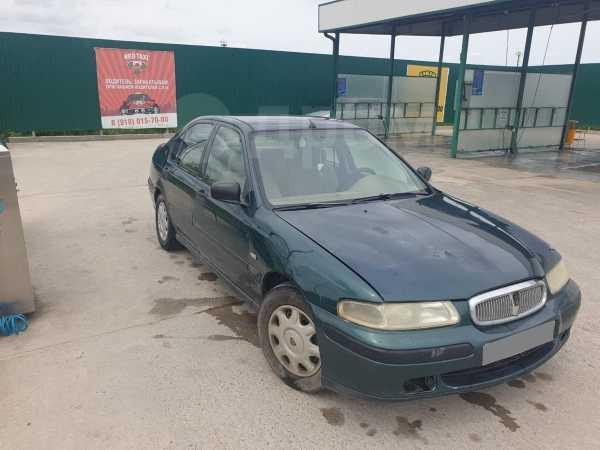 Rover 400, 1999 год, 105 000 руб.