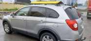Chevrolet Captiva, 2008 год, 500 000 руб.