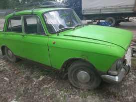 Шахты 408 1968