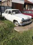 ГАЗ 21 Волга, 1966 год, 25 000 руб.