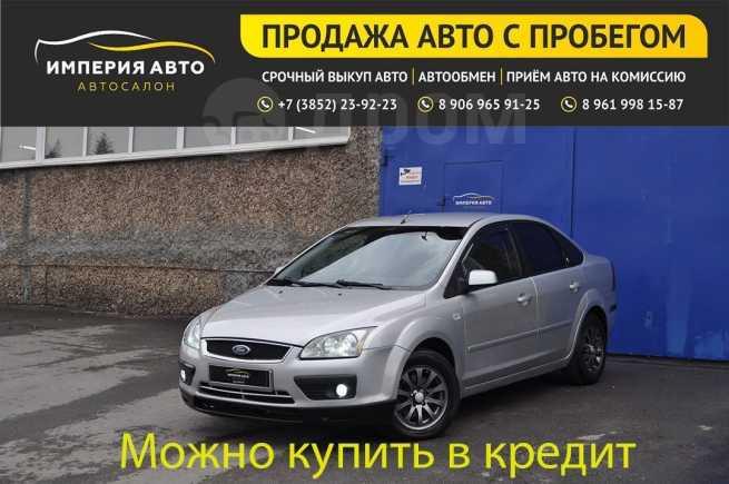Ford Focus, 2005 год, 299 000 руб.