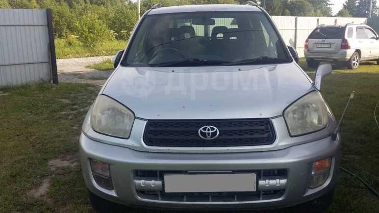 Toyota RAV4, 2000 год, 358 000 руб.