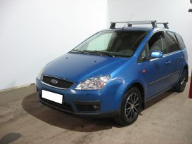 Пенза C-MAX 2006