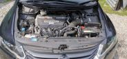 Honda Odyssey, 2009 год, 420 000 руб.