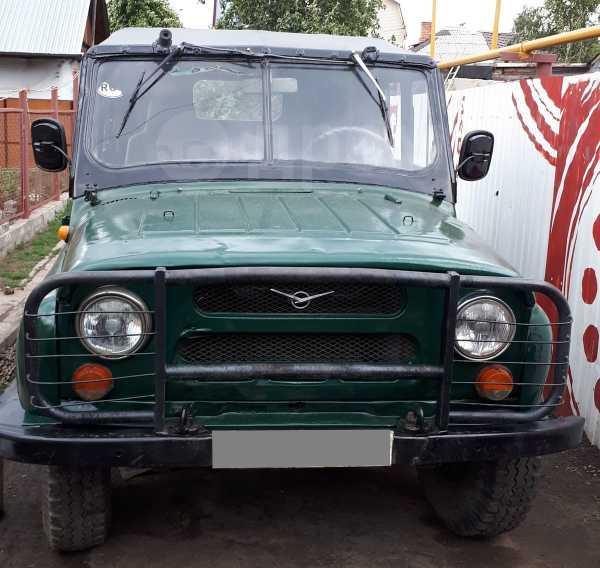 УАЗ 469, 1986 год, 79 000 руб.
