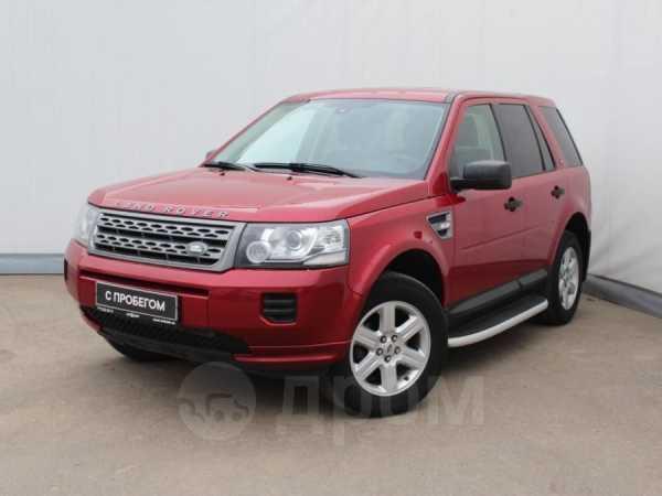 Land Rover Freelander, 2013 год, 1 039 000 руб.
