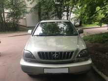 Москва RX300 1999