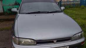 Красноармейское Sprinter 1992