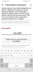Nissan Teana, 2010 год, 650 000 руб.