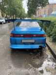 Toyota Mark II, 1994 год, 399 000 руб.