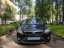 Москва Ford 2008