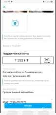 Лада 2105, 2005 год, 45 000 руб.