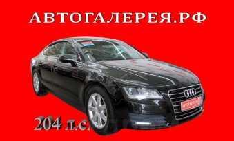 Хабаровск A7 2011