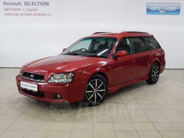 Subaru Legacy, 2002 год, 282 000 руб.
