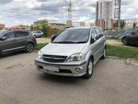 Омск Toyota Nadia 2000