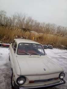Омск ЗАЗ 1990